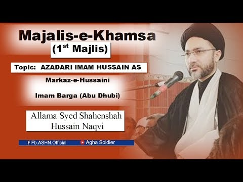 Xxx Mp4 Majalis E Khamsa Topic AZADARI IMAM HUSSAIN A S By Allama Shahenshah Hussain Naqvi 3gp Sex