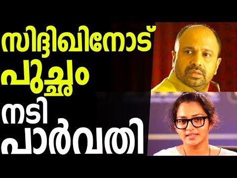 Xxx Mp4 Malayalam Actress Parvathy Against Siddique 3gp Sex
