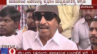 Vatal Nagraj Calls Karnataka Bandh on Feb-18, On Kambala and Mahadayi issue