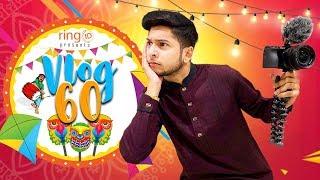 বৈশাখীতে কি করলো তৌহিদ আফ্রিদি ?   Tawhid Afridi   Pohela Boishakh   পহেলা বৈশাখ   Vlog 60   Mytv