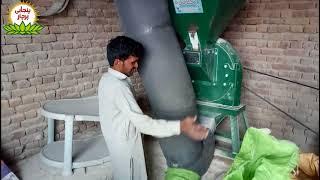 Flour Mill in Bahawal Garh Punjab Pakistan