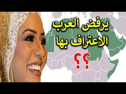 Xxx Mp4 مفاجئة للشعب العربي◄دولة سكانها عرب ومسلمون والدول العربية وجامعتهم يرفضون الاعتراف بها 3gp Sex