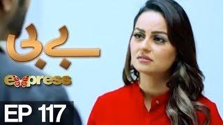 BABY - Episode 117 | Express Entertainment Drama | Behroz Sabzwari, Anzela Abbasi, Sabahat Bukhari