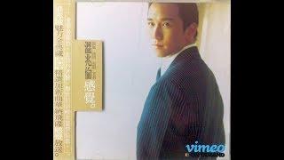 溫兆倫〔感覺〕新曲+精選 1996作品輯