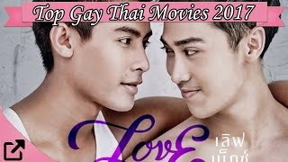 Top Gay Thai Movies 2017 (LGBTQ+)