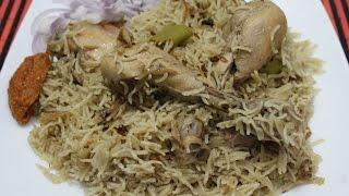 simple pulao || how to make simple pulao