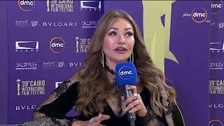 """مهرجان القاهرة السينمائي - لقاء مع النجمة الكبيرة """" ليلى علوي """" وانطباعها عن تنظيم المهرجان"""