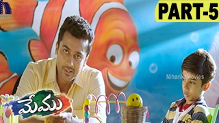Memu Full Movie Part 5/9    Suriya, Amala Paul, Bindhu Madhavi