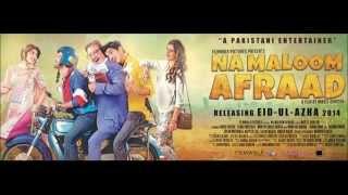 Na Maloom Afraad | Darbadar Song | Sara Raza Khan
