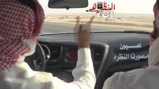 اكشنها مع سكول الرياض بالقصيم تصويرالنظره
