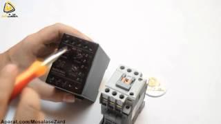 رله ی کنترل فاز یا کنترل ولتاژ سه فاز