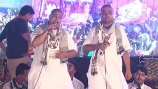Kali Kamli Wala Mera Yaar hai - Chitra Vichitra Shyam Bhajan, Ambala 2017 | New Banke Bihari Bhajan