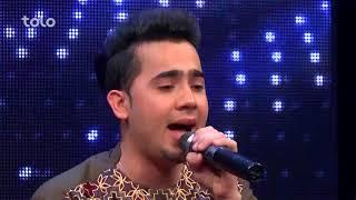 ای پری صدقه شوم - جاوید سمیر - کنسرت دیره / Ay Pari Sadqa Shawam - Jawed Sameer - Dera Concert