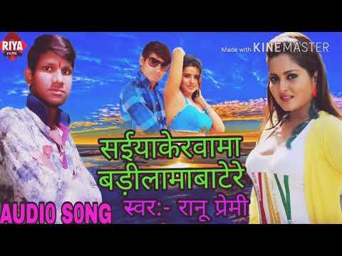 Xxx Mp4 भोजपुरी गीत सईयाकेरवामा बड़ीलामाबाटेरे रानु प्रेमी 3gp Sex