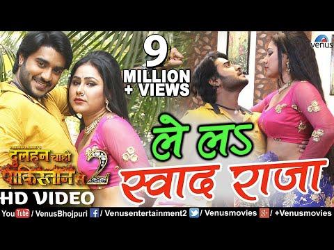 "Xxx Mp4 Pradeep Pandey ""Chintu"" और Priyanka Pandit का सबसे हिट VIDEO SONG Lela Sawad Raja Bhojpuri Song 3gp Sex"