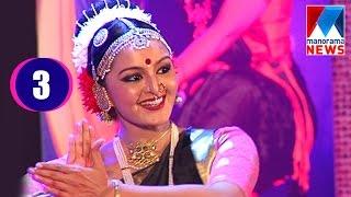 Manju Warrier dance performance  Durgasthuthi   Manorama News
