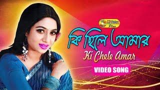 Ki Chile Amar Bollona Tumi | HD Movie Song | Shabnur & Omor Sany | CD Vision