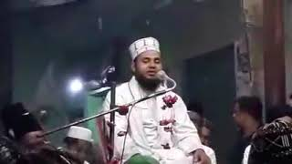 Shaan-e-Karbala by Mufti Mohammad Farooq Misbahi - Part 2