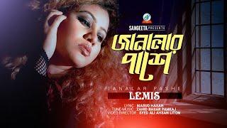 Janalar Pashe - Lemis - Full Video Song