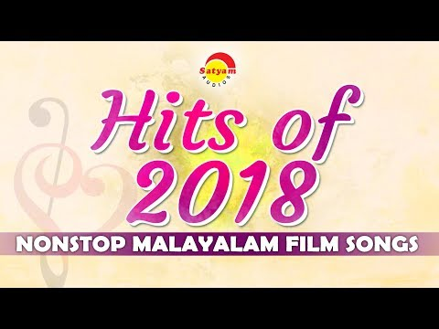 Hits of 2018 | Nonstop Malayalam Film Songs