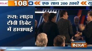 Superfast 200 | 25th November 2016, 5:00pm ( Part 2 ) - India TV
