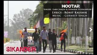 SIKANDER JUKEBOX | Full Songs | Sikander - New Punjabi Movie | Latest Punjabi Songs 2013