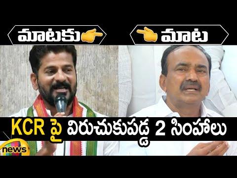 MP Revanth Reddy and MLA Etela Rajender Slams CM KCR TS Latest News TS Politics Mango News