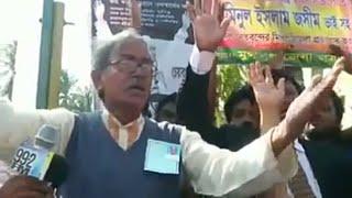 Bangladeshi politician funny speech.