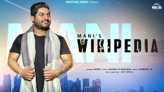 Wikipedia (Motion Poster) Mani | Releasing on 27th Jan | White Hill Music