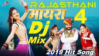 Rajasthani Latest DJ Song 2019 || Marwadi DJ Mix Song || New Mayra 4 || DJ Song 2019