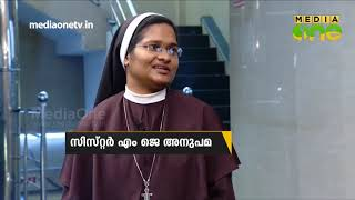 Sister MJ Anupama in Viewpoint (Episode 294)
