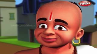 Never Lie | मराठी गोष्टी | 3D Moral Stories of Tenali Raman in Marathi For Kids