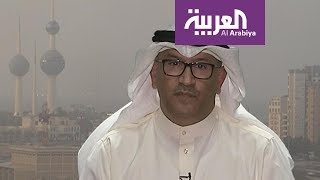 تفاعلكم : فضيحة الشهادات المزورة تهز الكويت