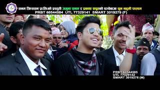 New nepali panche baja lok song 2073/2016 || Sun Nahune Phalam || Prakash Saput & Jamuna Sanam HD