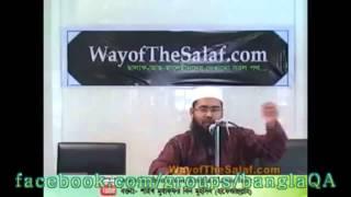 34  Jumar salat koy rakhat jal hadiser boi (Shaikh Muzaffar Bin Mohsin)