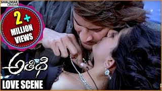 Athidi Movie    Mahesh Babu & Amritha Rao Love Scene    Mahesh Babu    Amrita Rao