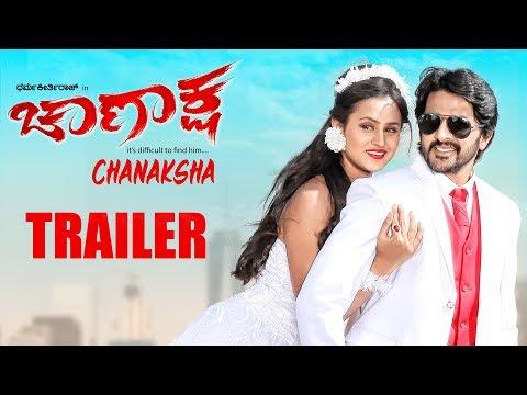Xxx Mp4 Chanaksha Official Trailer New Kannada HD Trailer 2018 Dharma Keerthiraj Archana Rao Mahesh 3gp Sex