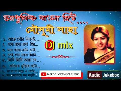 Xxx Mp4 Best Af Mousumi Saha DJ SD Mix Song D Production Present Old Bengali Album Song 3gp Sex