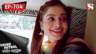 Crime Patrol - ক্রাইম প্যাট্রোল (Bengali) -  Ep 704 - Stoneman - 1st July, 2017