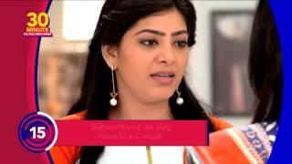 Why Did Suhani And Yuvraj Separate  In 'Suhani Si Ek Ladki?' | Telly Top Up