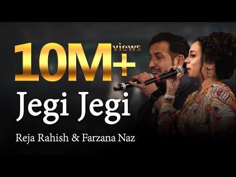 Xxx Mp4 آهنگ شاد و زیبای جگی جگی با اجرای فرزانه ناز و رجا راهش Farzana Naz Reja Rahish Jegi Jegi Song 3gp Sex