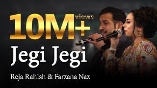 آهنگ شاد و زیبای جگی جگی با اجرای فرزانه ناز و رجا راهش / Farzana Naz & Reja Rahish Jegi Jegi Song