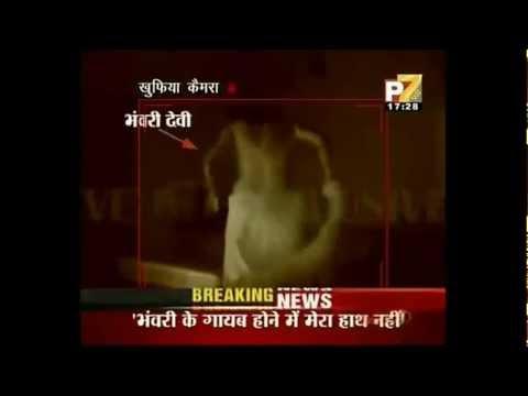 Xxx Mp4 Bhanwari Devi Sex CD By Ajitgarh Royals 3gp Sex