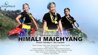 Himali Maichyang - Dinesh Tamang Ft. Jitu Lopchan | New Nepali Tamang Selo Song 2074 / 2017