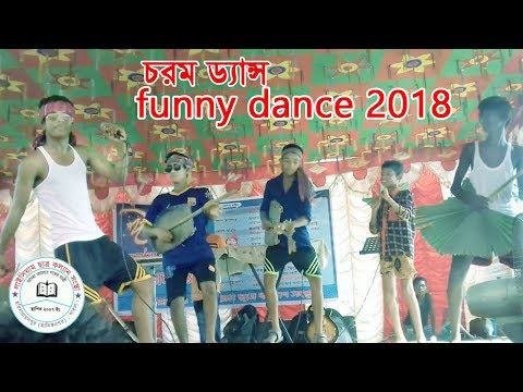 Xxx Mp4 Most Funny Stage Dance 2018 Prem Piriti Bhalobasha Under Metric Update Version 2018 Bangla Song 3gp Sex