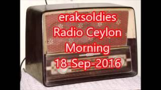Radio Ceylon 18-09-2016~Sunday Morning~01 Film Sangeet