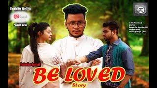 Be Loved Story | Bangla New Short Film 2018 | Valentines Day Bangla Short Film 2018 (NEW)| Ghar Tera
