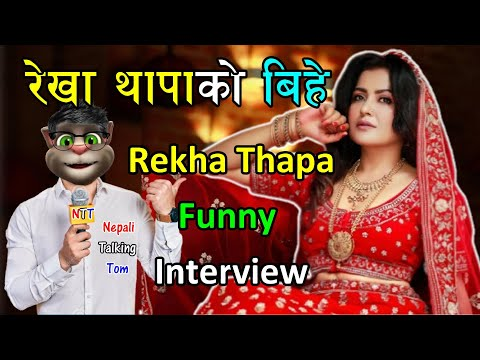 Xxx Mp4 Nepali Talking TomREKHA THAPA VS TALKING TOM COMEDY VIDEOTalking Tom Nepali 3gp Sex