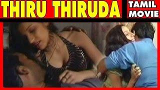 Thiru Thiruda | Full Tamil Movie