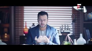 برنامج حائر - دعاء ليلة السابع من رمضان لـ مصطفي حسني